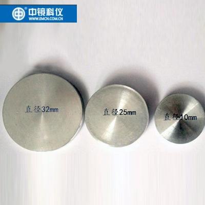 中镜科仪 铝制圆柱形SEM扫描电子显微镜样品台
