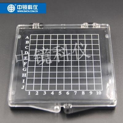 中镜科仪  优质耐用托盘式自吸附样品存取胶盒