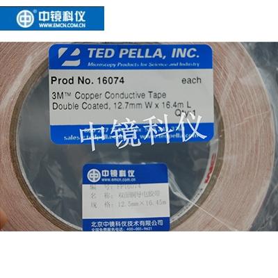 Ted  Pella  进口双面铜导电胶带 扫描电镜专用耗材